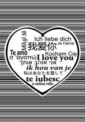 kocham-cie-w-roznych-jezykach
