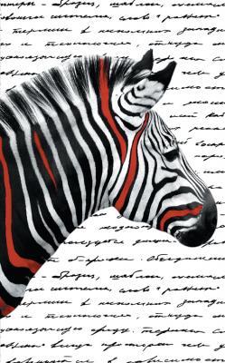 zebra-w-pomaranczowe-paski-i-napisy